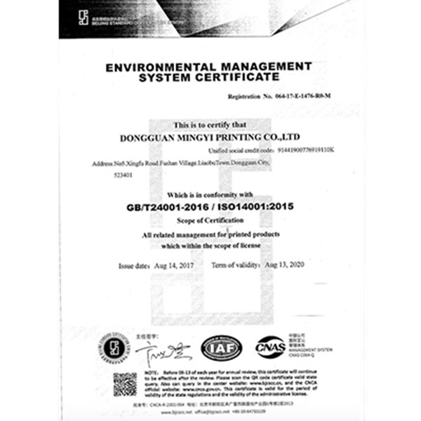 GB/T24001-2016/ISO14001:2015 QUALIFICATION