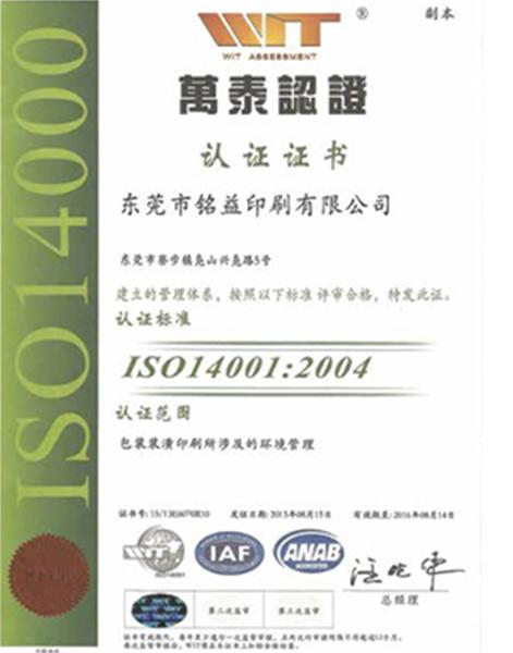 cosmetics clothing daily padding watch gift box magnetic Mingyi Printing Brand
