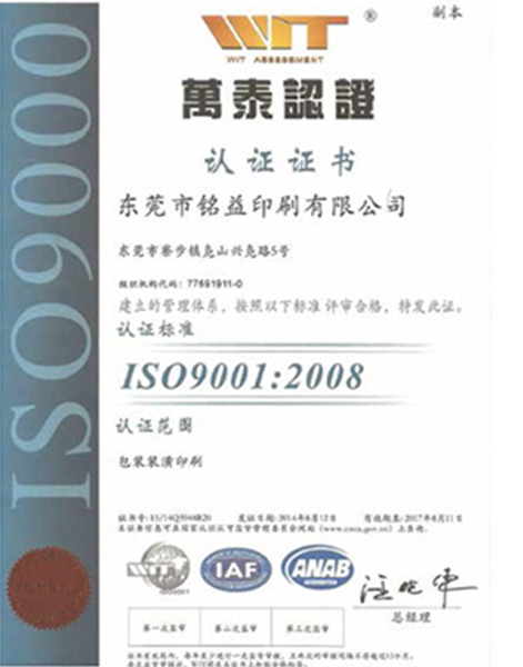luxury alcohol watch gift box Mingyi Printing Brand