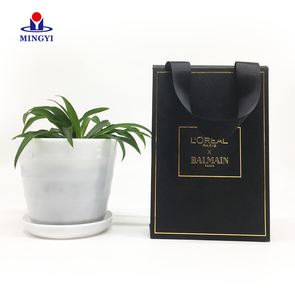 custom seed candy bar paper packaging bag for cosmetic cloth too