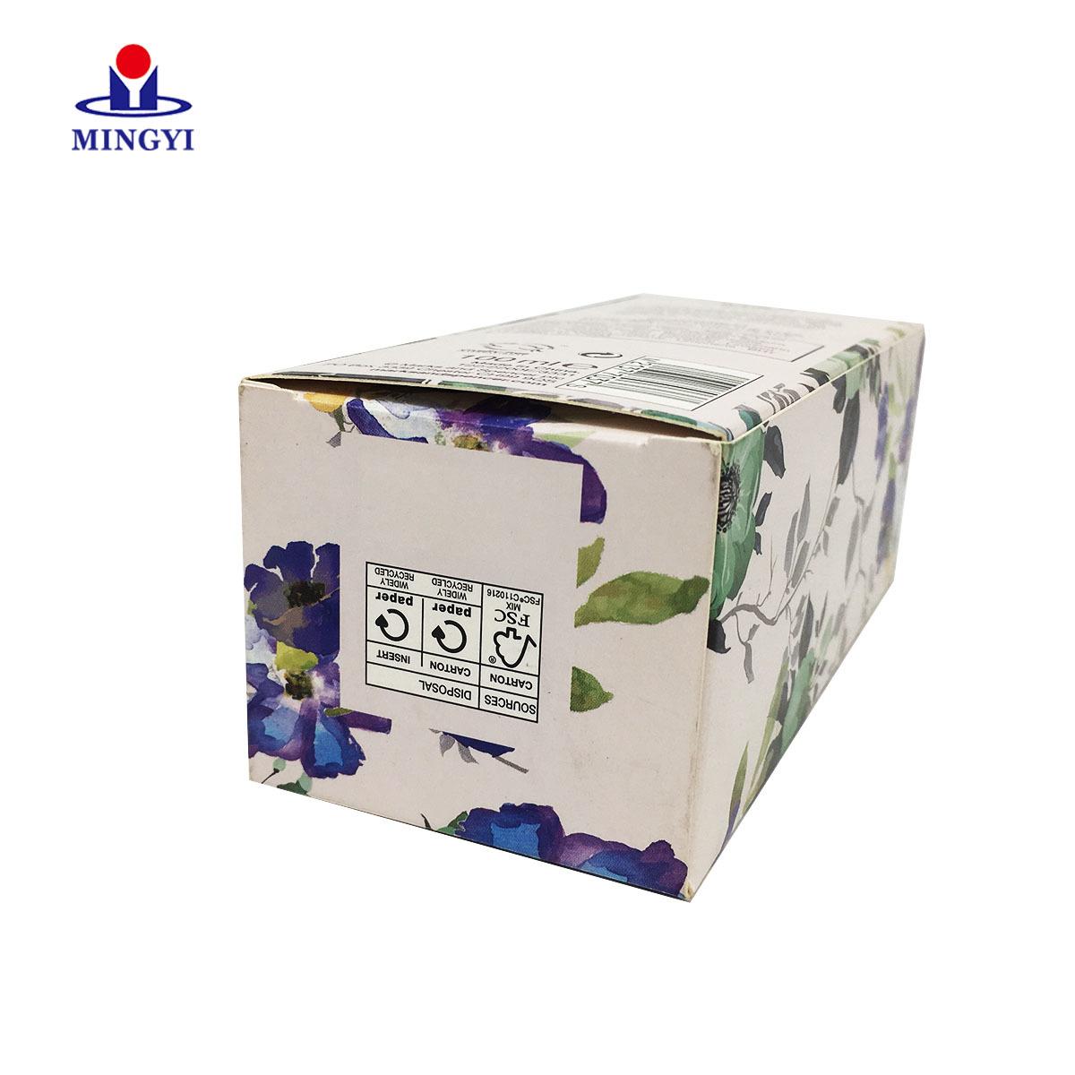 New design custom small cosmetic packaging box