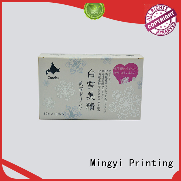 diffuser paper coloured packaging boxes Mingyi Printing manufacture