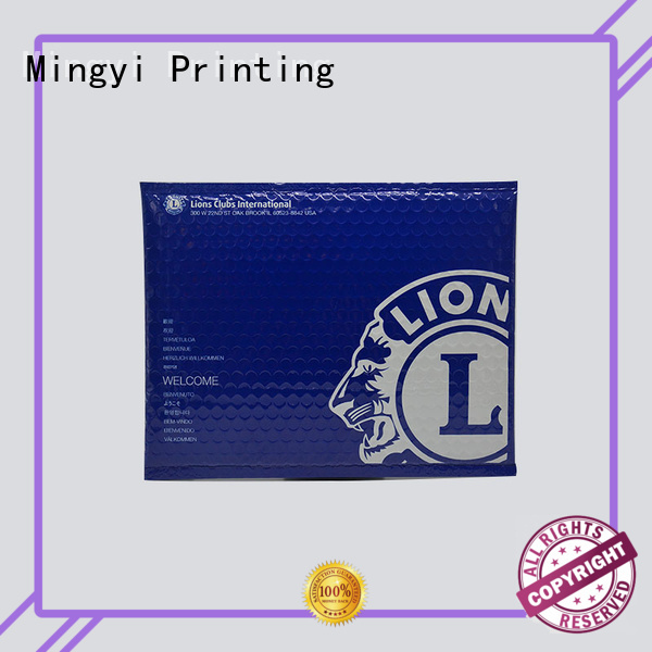 document cardfile luxury Mingyi Printing Brand packaging stickers