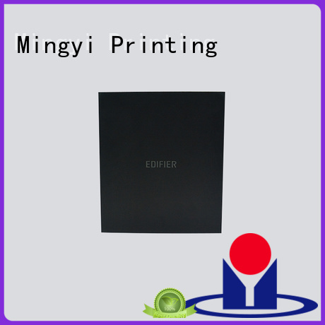 design hard gift boxes trophy Mingyi Printing company