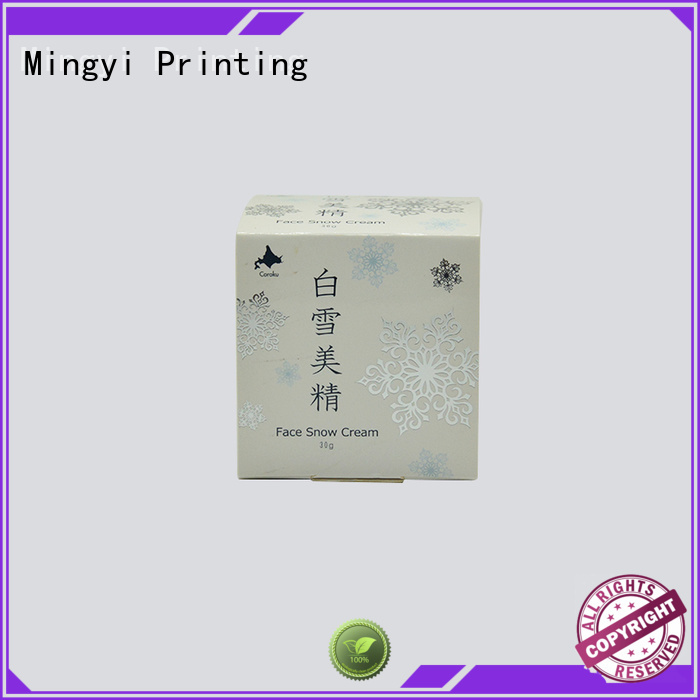 package pet luxury packaging boxes silver Mingyi Printing Brand company