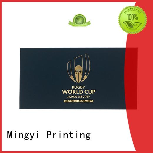 Quality Mingyi Printing Brand magnetic watch gift box