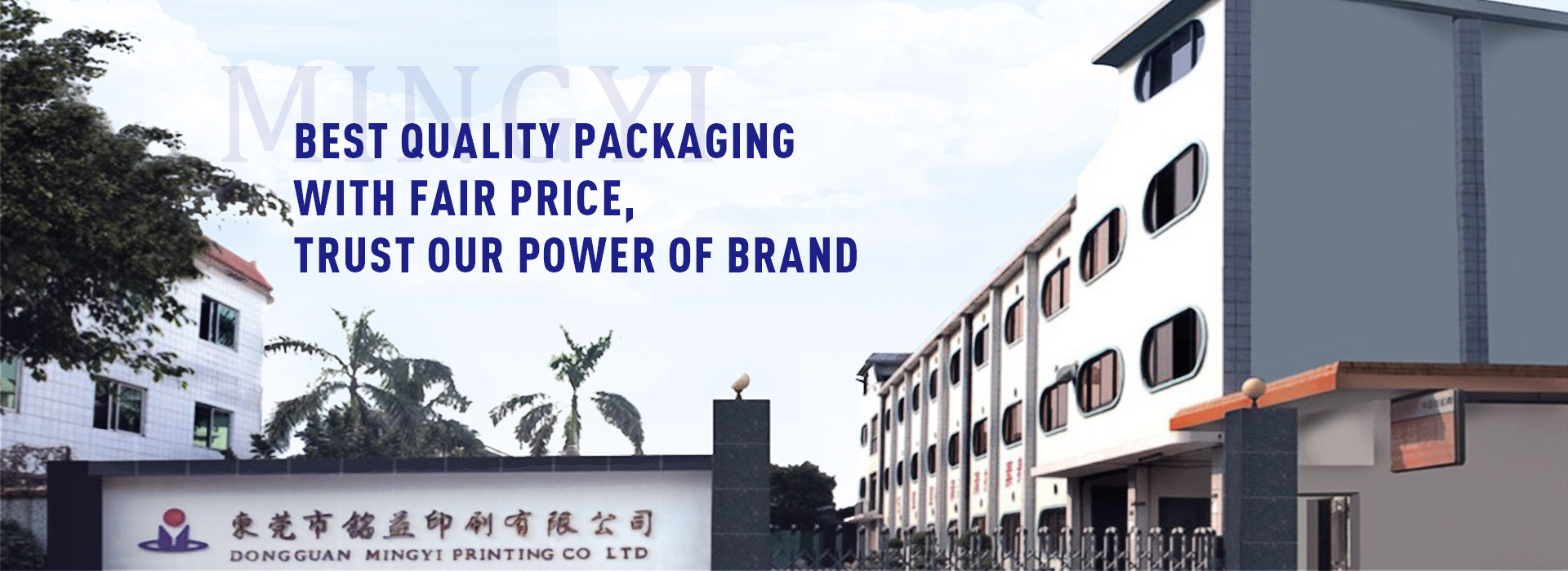Custom Packaging Box, Cardboard Box Suppliers, Paper Boxes Wholesale